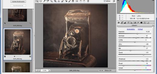 Adobe CameraRAW
